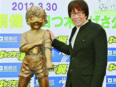 视频-《足球小将》风靡全球 日本为大空翼立雕像