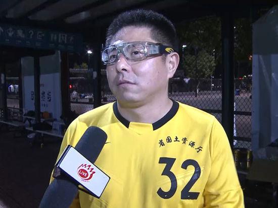 视频-恒大球迷:会去体育场外助威 期待J马表现