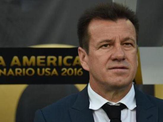 视频-巴西足协官宣邓加下课 美洲杯惨败为由