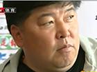 徐弘遭5年禁赛