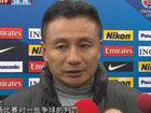 视频-宫磊:比赛判罚有争议 为球队不在乎喊下课
