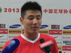 视频-武磊:要力拼每球 靠团结赢得比赛