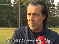 """视频-期待南京""""两连击"""" 申花迎来最关键一周"""