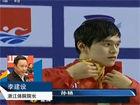 视频-央视报道孙杨处罚 院长:孙杨师徒不会分