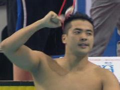 视频-吴鹏超大优势称霸200蝶 全运4连冠完美退役