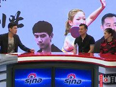 视频-《宜达说》冠军访谈之孔令辉刘诗雯