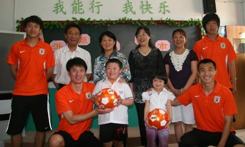 鲁能球员儿童节探访智障学校捐款两万元献爱心(图)