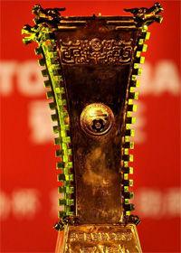 2011足协杯正式启动30队单场定胜负刺激黑马诞生