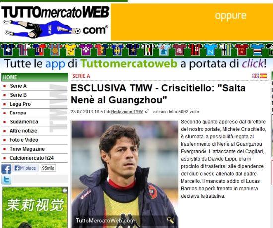 意大利媒体报道截屏