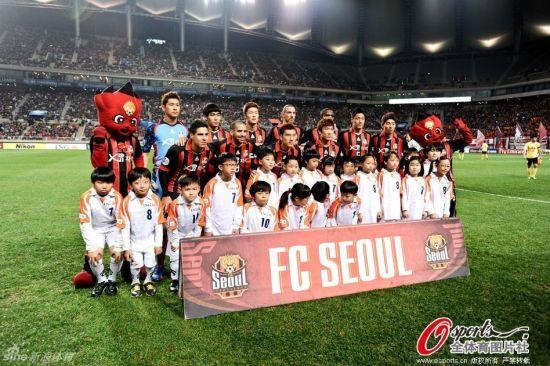 参加亚冠决赛的首尔FC