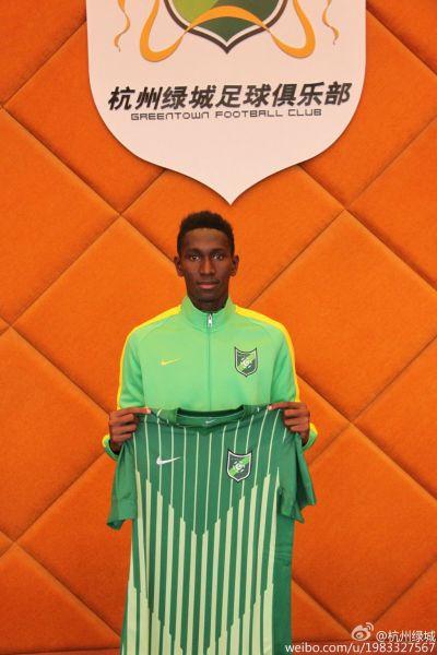 绿城宣布冈比亚联赛最佳射手斯蒂夫加盟