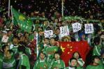 图文-[中超]北京国安1-0山东鲁能球迷盼望深圳取胜