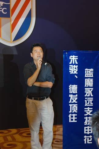 图文-申花召开08赛季备战会朱骏表达心声