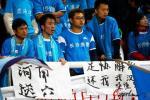图文-[中超]长沙金德VS河南建业 球迷打标语表心声