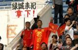 """图文-[中超]河南建业2-0杭州绿城""""绿城来犯拿下"""""""