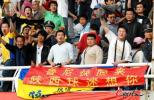 图文-[中超]陕西宝荣1-0北京国安 狼迷怀念隆尼