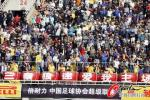 图文-[中超]陕西中新VS重庆力帆 西安主场球市火爆