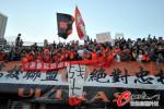 图文-[中超]山东1比1南昌提前夺冠 球迷是强大后盾