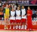2008女篮钻石杯颁奖仪式