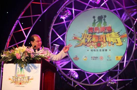 图文-拉拉队选拔赛在京启动罗超毅启动仪式上致辞