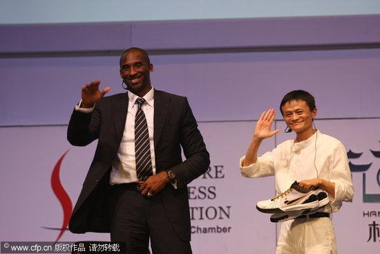 图文-科比出席中小企业峰会篮球鞋当成见面礼