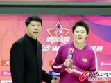 纪妍妍总决赛MVP