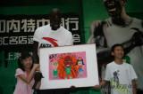 KG很喜欢这幅画