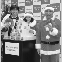 日本女星宣传