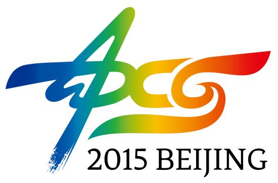亚太彩票发展高峰论坛将在京举行