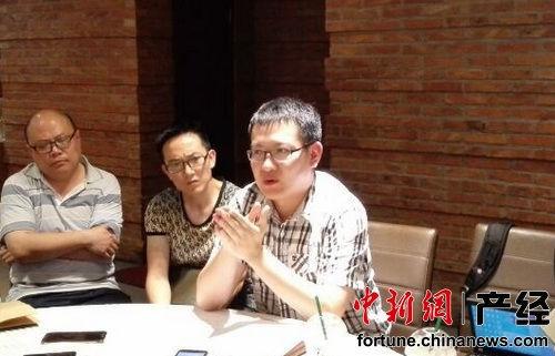 中彩在线公司原法务部负责人吴剑飞