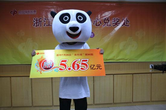 5.65亿得主熊猫头盔留影
