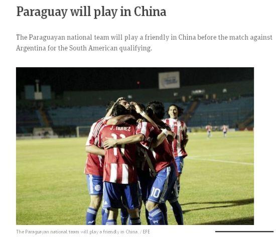 外媒称巴拉圭8月将来华热身
