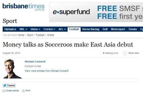 澳足协首席执行官确认澳大利亚参加东亚四强赛