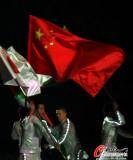 五星红旗现场飘扬