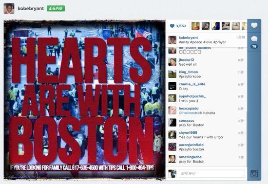 科比推特的配图:心和波士顿在一起