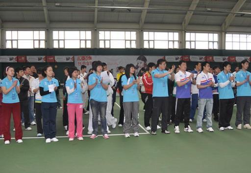 团队报名成沈阳站亮点 队员统一参赛服装