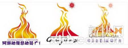 广州亚运会会徽被指涉嫌抄袭亚组委被追加起诉(图)