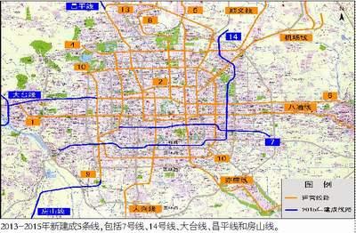 仪式 北京十条地铁线路同时在建图片