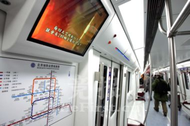 """地铁奥运支线开进""""水立方"""" 新车内信息可实时传送"""