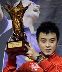 男乒世界杯中欧对决王皓完胜4比1胜波尔卫冕成功