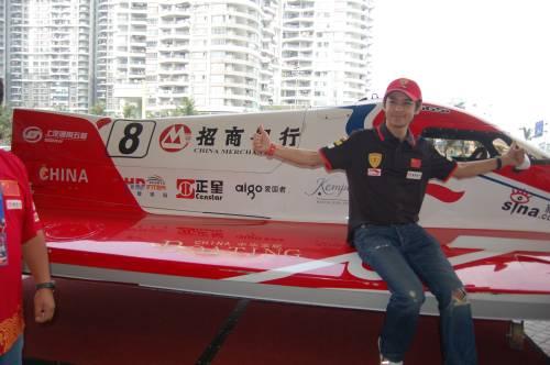 细数08水上F1大人物李宁体验林志颖挑战极速