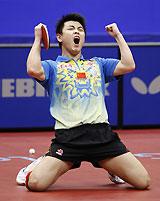 世乒赛-王皓横扫王励勤夺个人首冠中国男单15冠