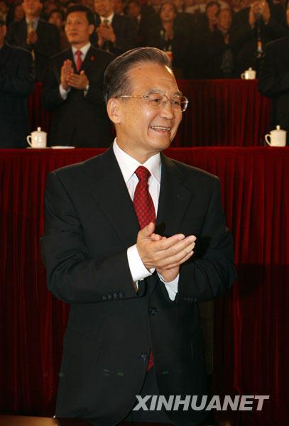 刘鹏将全运会旗交给辽宁省长第十二届全运辽宁见