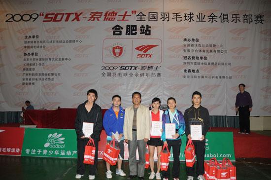 全国羽球业余俱乐部赛合肥站武汉楚天傅雷斯夺冠