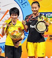 香港赛-王仪涵两局轻取蒋燕皎夺09超级赛第五冠