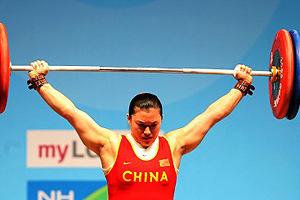 女举75KG奥运冠军曹磊3银哈名将三破世界纪录夺冠