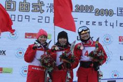 自由式滑雪世界杯郭心心高难动作夺冠李妮娜银牌