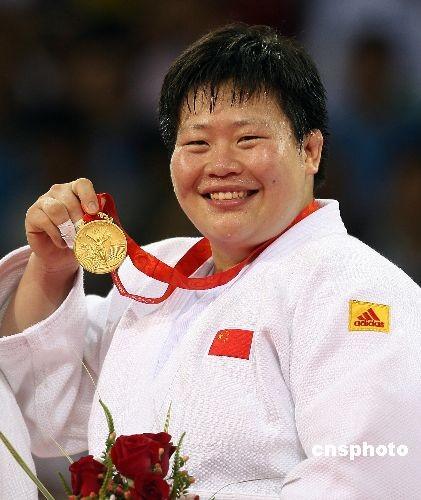 国际柔道联盟宣布:奥运冠军佟文药检阳性禁赛两年