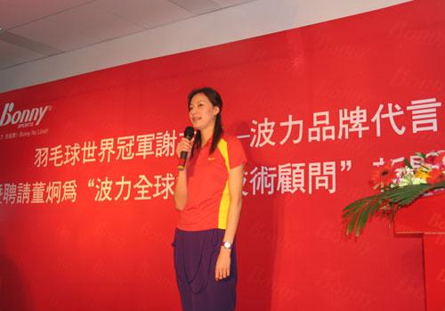谢杏芳:未来一姐要靠成绩去拼暂不考虑执教国羽