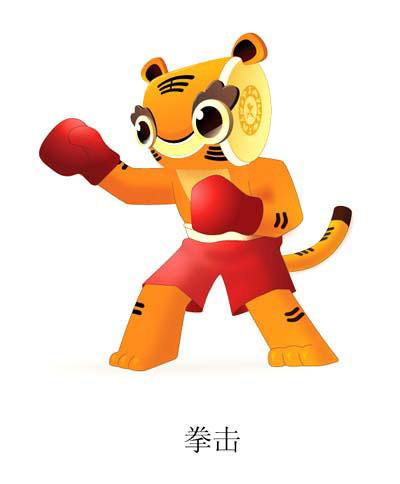 2010年北京首届世界武搏运动会项目介绍--拳击